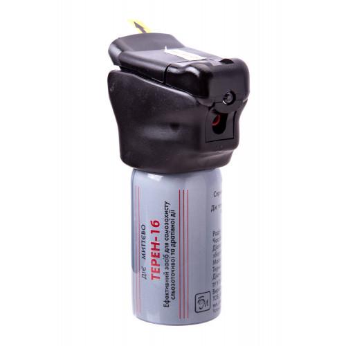Балон газовий Терен-1б LED  - Фото 1