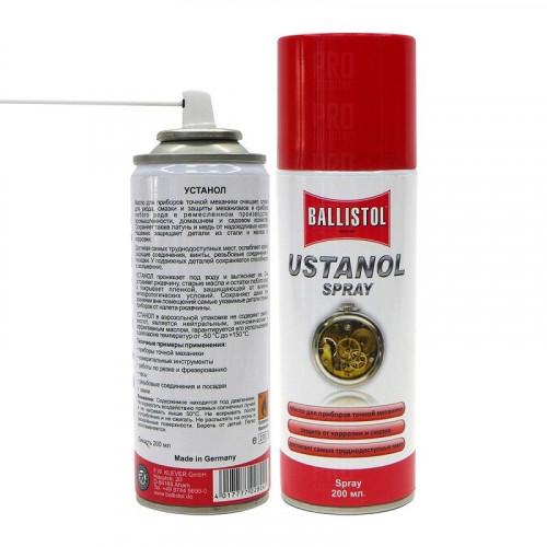 USTANOL масло нейтральное, спрей 200 мл  - Фото 1