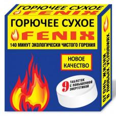 Сухе пальне Фенікс (9 таблеток)