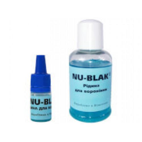 Жидкость для воронения NU-BLAK  - Фото 1