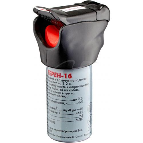Газовий балончик Еколог 'Терен-1Б LED' з ліхтариком  - Фото 2