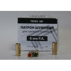 Терен-3М (8мм Р. А)