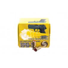 Патрон газовий Терен-3 8 мм (пістолетний)