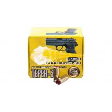 Патрон Еколог газовий 'Терен-3' 8мм РА (пістолетний)