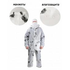 Костюм маскувальний Клякса білий з чорними плямами (100% ПЕ)