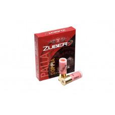 Куля Zuber Doppia k.12/23/70 35г 10шт./300шт