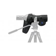 Чохол захисний для зорової труби Zeiss Diascope 85 T* FL з прямимо окуляром. Матеріал - нейлон. Колір -